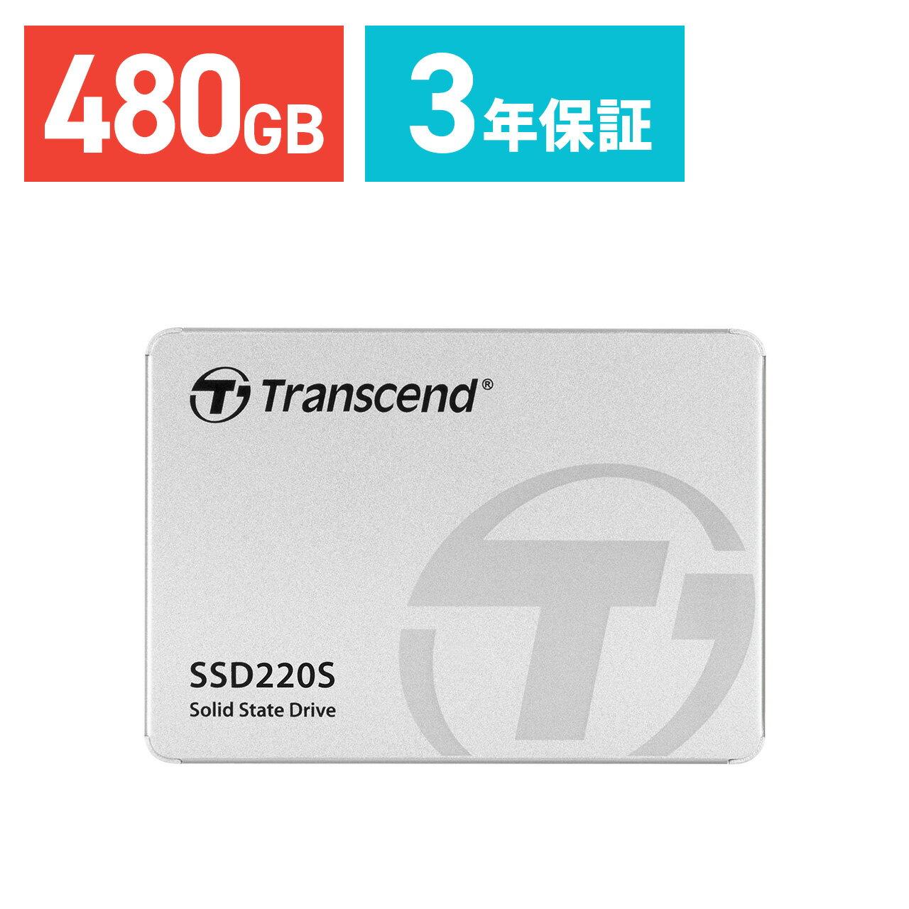 Transcend SSD 2.5インチ 480GB SATA-III対応 6Gb/s[TS480GSSD220S]【送料無料】