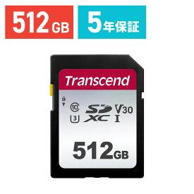 【ケース付き!】Transcend SDXCカード 512GB Class10 UHS-I U3 V30 5年保証 入学 卒業