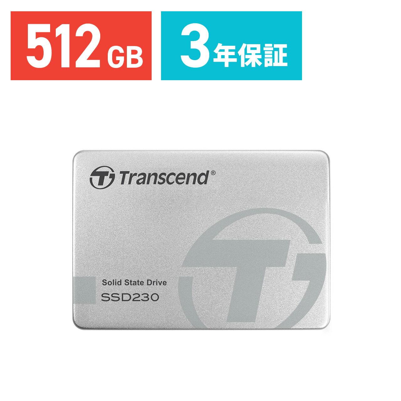 Transcend SSD 2.5インチ 512GB SATAIII対応[TS512GSSD230S]【送料無料】