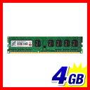 Transcend 増設メモリー 4GB デスクトップ用 DDR3-1333 PC3-10600 240pin PCメモリ メモリーモジュール [TS512ML...