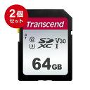 Transcend SDカード 64GB Class10 UHS-I U3 V30 SDXCカード 5年保証 メモリーカード クラス10 入学 卒業