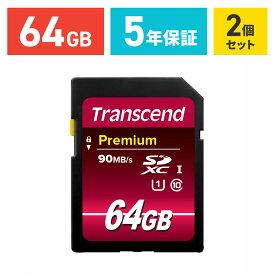【まとめ割 2個セット】Transcend SDカード 64GB Class10 UHS-I Premium SDXC 5年保証 メモリーカード クラス10 入学 卒業