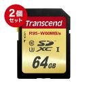 【まとめ割 2個セット】Transcend SDカード 64GB Class10 UHS-I U3 U3シリーズ 最大95MB/s SDXC 5年保証 メモリーカード クラス10 入学 卒業