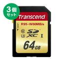 【まとめ割 3個セット】Transcend SDカード 64GB Class10 UHS-I U3 U3シリーズ 最大95MB/s SDXC 5年保証 メモリーカー…