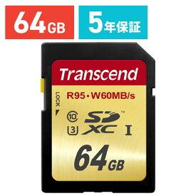 Transcend SDカード 64GB Class10 UHS-I U3 U3シリーズ 最大95MB/s SDXC 5年保証 メモリーカード クラス10 入学 卒業
