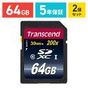 【まとめ割 2個セット】Transcend SDカード 64GB Class10 Ultimate SDXC メモリーカード クラス10 入学 卒業