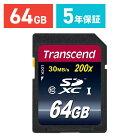 Transcend SDカード 64GB Class10 SDXC メモリーカード クラス10 入学 卒業