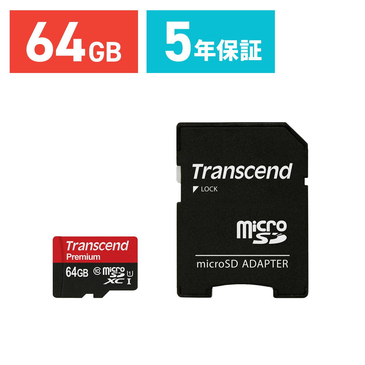 【2月15日値下げしました】【ネコポス専用】Transcend microSDカード 64GB Class10 UHS-I 永久保証 マイクロSD microSDXC SDアダプター付 クラス10 スマホ SD [TS64GUSDU1]【送料無料】