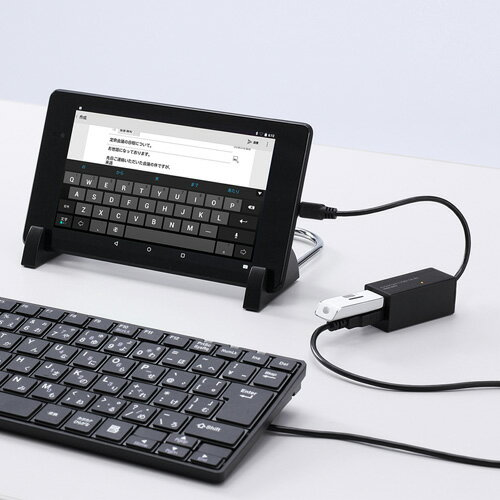 Android専用USBハブ 2ポート セルフパワー バスパワー ブラック スマートフォン(スマホ)・タブレット対応 [USB-2H201BK]【サンワサプライ】
