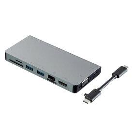 USB Type-C ドッキングハブ(VGA・HDMI・LANポート・SDカードリーダー付き)