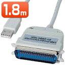 プリンタケーブル 1.8m 変換ケーブル パラレル(IEEE1284)−USB プリンタコンバータケーブル