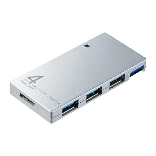 USBハブ USB3.0 4ポート シルバー USBポート増設 USBメモリ・マウス・キーボード・プリンターなどの接続に [USB-HVM415SV]【サンワサプライ】 【送料無料】