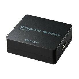 コンポジット信号HDMI変換コンバーター