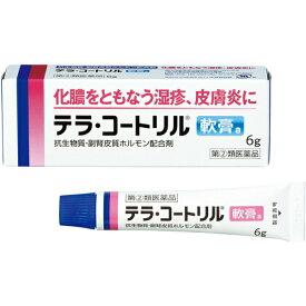 【第(2)類医薬品】【お安く発送できます】テラ・コートリル軟膏a(6g))化膿をともなう湿疹・皮膚炎に【購入個数により自動的佐川急便に変更することがございます】