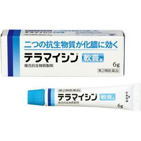 【第2類医薬品】【お安く発送できます】テラマイシン軟膏a(6g) とびひ めんちょう 毛のう炎 化膿性皮膚疾患【購入個数により自動的佐川急便に変更することがございます】