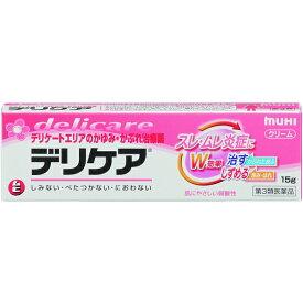 【第3類医薬品】デリケアb 15g【ムヒ】【4987426001285】