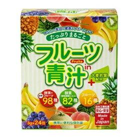 【お安く発送できます】ユーワ おいしいフルーツ青汁 3g×20包 [ サプリメント サプリ 青汁 食物繊維 便秘 健康維持 ダイエット お茶 緑葉野菜 おすすめ ]【購入個数により自動的佐川急便に変更することがございます】