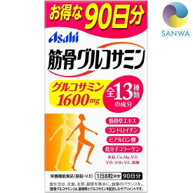 【ASAHI】筋骨グルコサミン(720粒)【筋骨グルコサミン】【4946842636082】