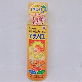 メラノCC 薬用しみ対策 美白化粧水 ( 170mL )【4987241134991】