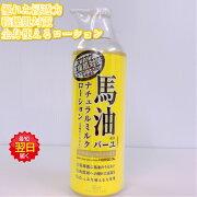 ロゼット洗顔パスタ白泥リフト(120g)