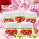 【日本直販 正規代理店】吐息は薔薇 5個セット 口臭 予防 サプリ 口臭ケア 口臭サプリメント 飲むフレグランス ロー…