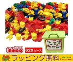 遊びながら学べる!!180度回転人気知育ブロックアイリンゴ(iRiNGO)620ピース3歳・4歳・5歳・6歳・小学生誕生日クリスマスプレゼント入園祝い入学・進学祝い知育ブロック知育玩具