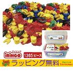 遊びながら学べる!!アイリンゴ(iRiNGO)1365ピース