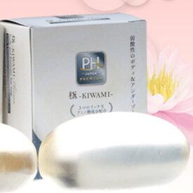 弱酸性アミノ酸 透明固形石けん 極-KIWAMI-プラチナ