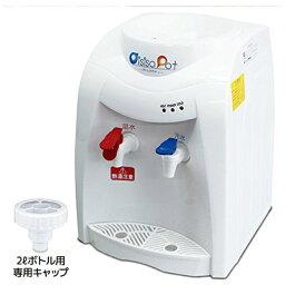 nichinen家庭事情台上水伺服器NEW好吃暖水瓶HWS-101