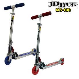 JDBUG LOGIC MS-100 キックボード キックスケーター キックスクーター 子供 大人 6歳 ブレーキ付 4インチ 送料無料