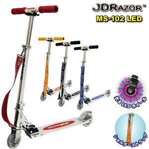 【ポイント最大31.5倍】JDRAZOR MS-102 LED キックボード キックスケーター キックスクーター ブレーキ付 4インチ 6歳 子供 大人 光る ストラップ付 送料無料