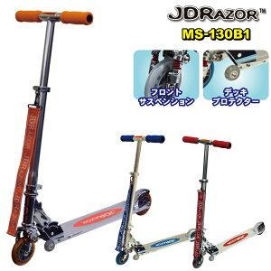 【ポイント最大31.5倍】JDRAZOR MS-130B1 キックボード キックスケーター キックスクーター 子供 大人 6歳 ブレーキ付 4インチ 送料無料