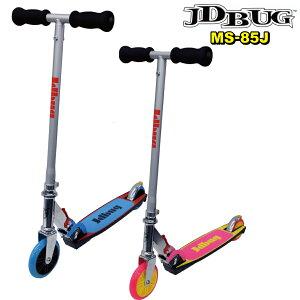 【ポイント最大31.5倍】JDBUG MS-85J キックボード キックスケーター キックスクーター 子供 大人 5歳 ブレーキ付 4インチ 5インチ プラスティックデッキ JDRAZOR 送料無料