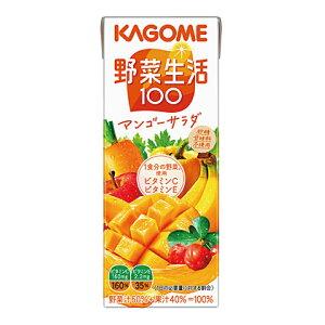 【マラソン期間中ポイント最大31.5倍】【1本】カゴメ 野菜生活100 マンゴーサラダ mango 野菜ジュース 200ml KAGOME 紙パック 野菜 果物