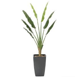 光触媒 光の楽園 アートトラベラーズパーム1.8 901A600約 幅90×奥行32×高さ180cm人工植物 造花 フェイクグリーン おしゃれ インテリア 大型