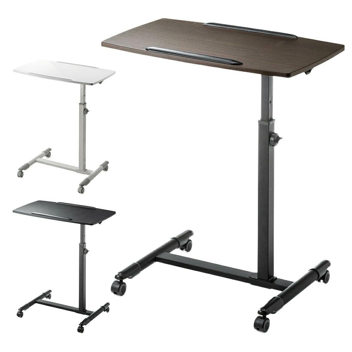 上下昇降 サイドテーブル 高さ 70cm〜88cm 4段階調整 ノートパソコンスタンド キャスター付き ノートPC台 ベッドテーブル サイドワゴン [100-DESK044]