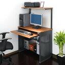 パソコンラック 幅90cm 奥行50cm プリンター スキャナー 収納棚 キーボードテーブル キャスター付き 木目調 ブラウン …