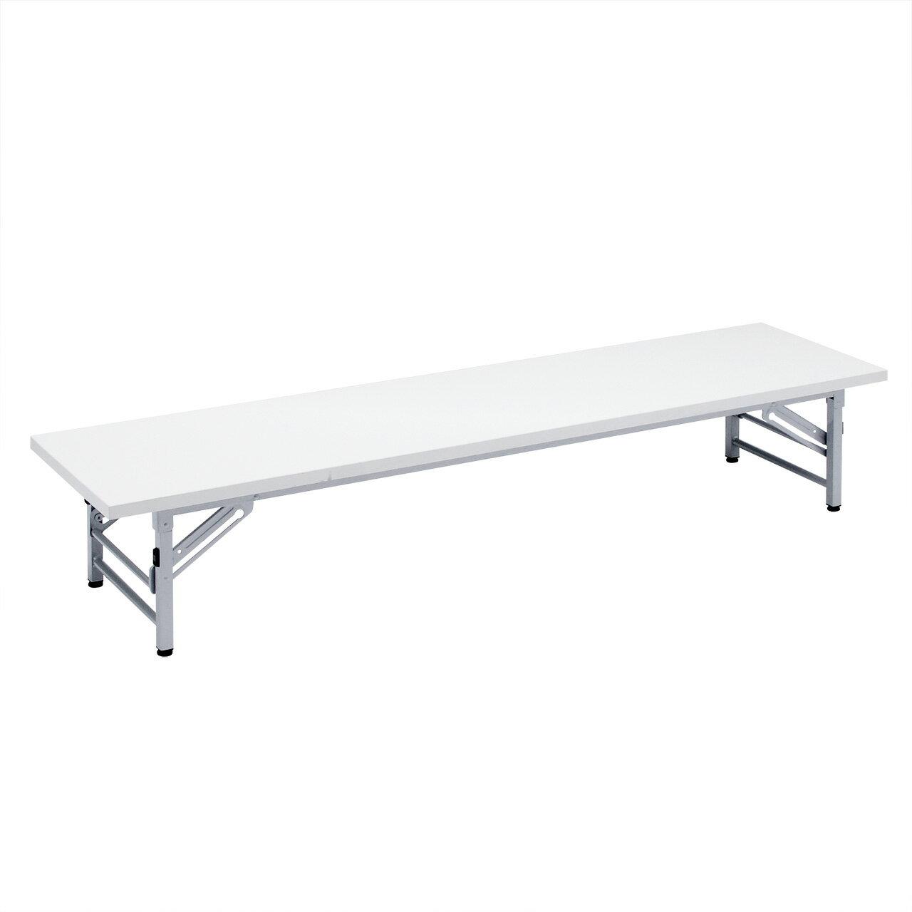 会議テーブル ロータイプ 幅180cm×奥行45cm×高さ33cm 折りたたみ 座卓 ホワイト 木目 会議用テーブル 会議机 [100-FD008]