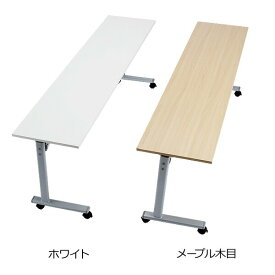 折り畳み 会議テーブル 幅150cm 奥行45cm 高さ70cm キャスター付き ホワイト メープル木目 [100-FD011]