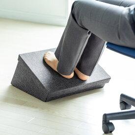 折り畳み フットレスト 靴 小物 収納 [100-FR013]