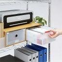 【送料無料】プリンター台 卓上 引き出し付 プリンタの下に用紙やインクを収納可 [100-PS001]
