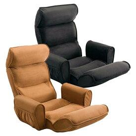 肘掛け付き 座椅子 ハイバック 14段階リクライニング マイクロファイバー生地 低反発ウレタン ブラック ライトブラウン 小物ポケット付き [150-SNC090]