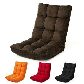 ふわもこ 座椅子 小さめ コンパクト 幅45cm 42段階 リクライニング 低反発ウレタンクッション 滑らか マイクロファイバー生地 ブラウン ブラック レッド オレンジ [150-SNCF009]