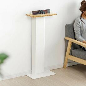 壁寄せ充電スタンド(ベットサイドテーブル・USB充電器収納タイプ・天然木・ブラック) [200-STN032]