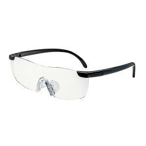 メガネ型ルーペ フチなし 1.6倍 収納ポーチ付き
