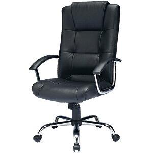 【送料無料】本革 ハイバック レザーチェア ロッキング パソコンチェア プレジデントチェア オフィスチェア 椅子 [SNC-L7K]