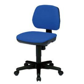 オフィスチェア ブルー ロッキング 型崩れしにくいモールドウレタン [SNC-T145BL]