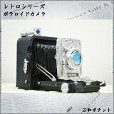 【送料無料】レトロオブジェポラロイドカメラアンティーク置物