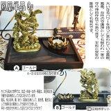 【送料無料】竜龍置物特大真鍮像リビングアンティーク守護神縁起物中国インテリア置物オブジェ美術品床の間
