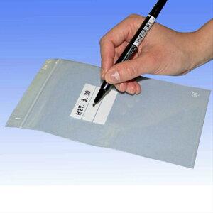 ユニパックマーク 0.08タイプMARK-8H 1,700枚入(1ケース)240×170×0.08(チャック下×袋巾×厚み)セイニチ製(メーカー直送)